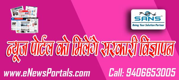 News portals Enewsportals