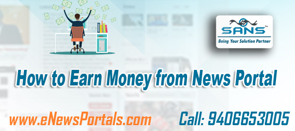 How to earn money from news portal